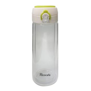 One Touch Glass Double Wall Bottle With Loop 260Ml